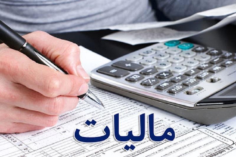 مالیات پلکانی بر درآمد کارمندان