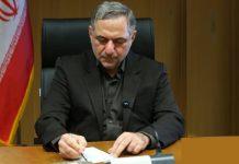 دکتر محمود امانی